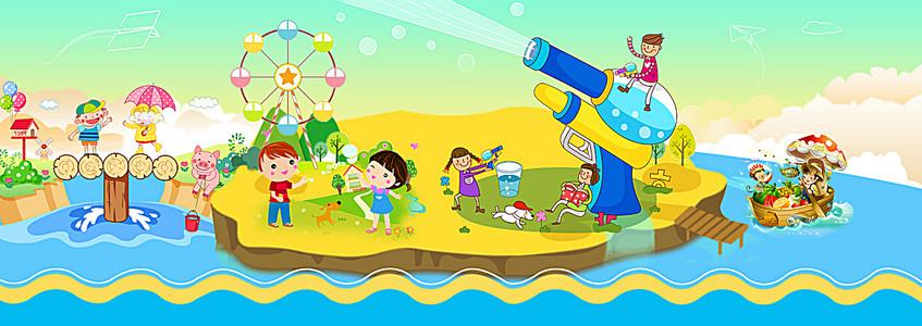 儿童卡通产品创意banner素材