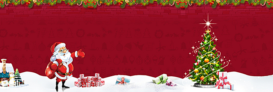 圣诞有礼促销大图海报背景banner