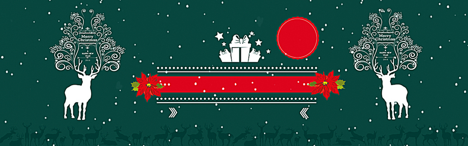 圣诞节宣传单banner