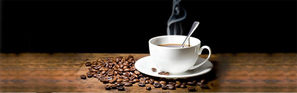 悠闲咖啡时光banner