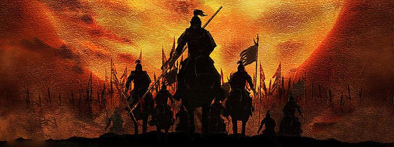 古代战争场景背景图