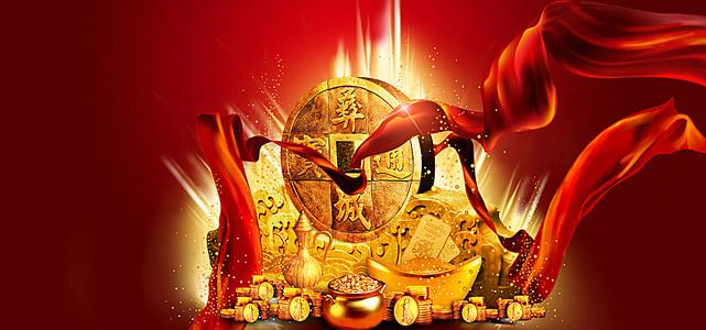 商务金融投资素材