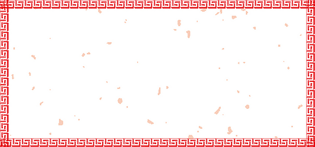 爆竹散开红色背景