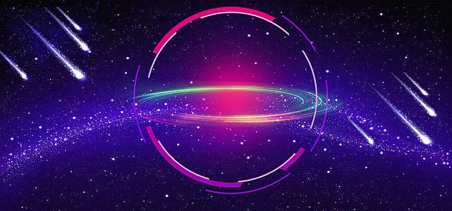 天猫梦幻紫色数码科技光束圆环背景banner