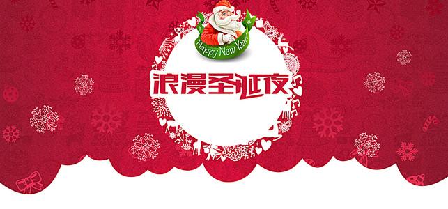 圣诞节圣诞狂欢促销红色海报背景