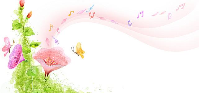 花纹音乐背景