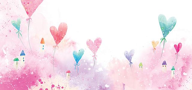 粉色卡通手绘水彩banner