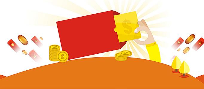 电商天猫双十二年货金币红包背景banner
