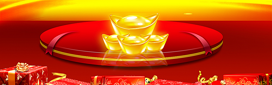 中国风喜庆新年元宵节背景banner