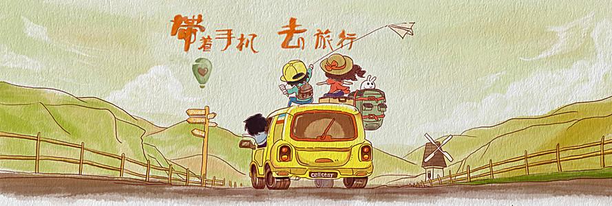 卡通旅行背景