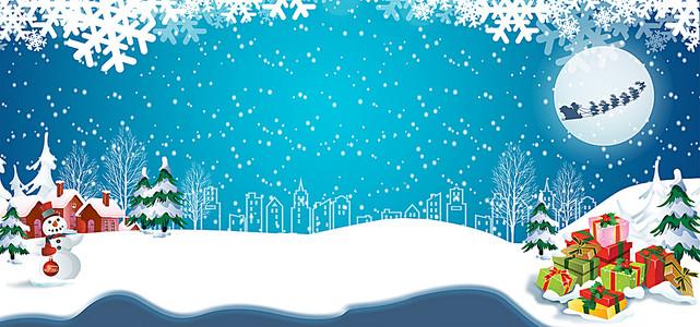 蓝色圣诞背景