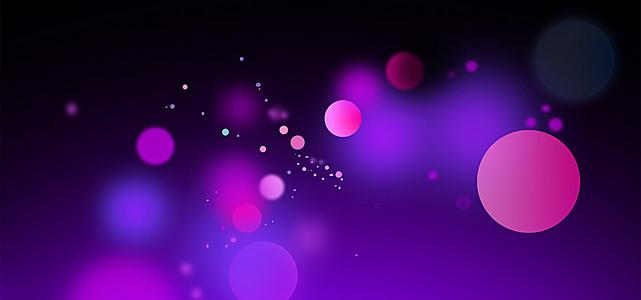 紫色发光背景