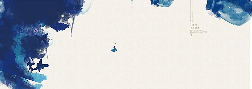 蓝色墨迹创意海报