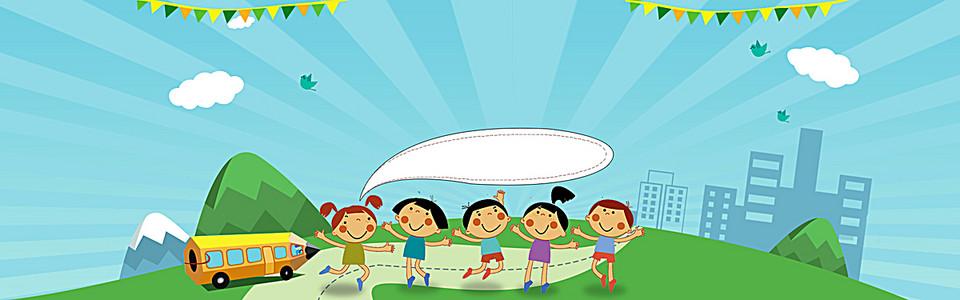 儿童节卡通背景