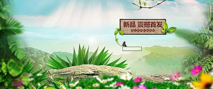 绿色化妆品海报背景