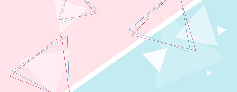 粉蓝色三角形淘宝背景