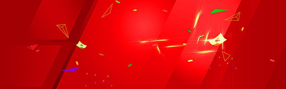 红色狂欢淘宝背景图