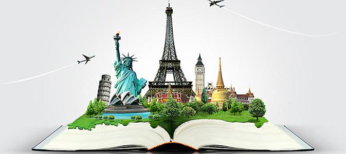 世界旅游创意图片