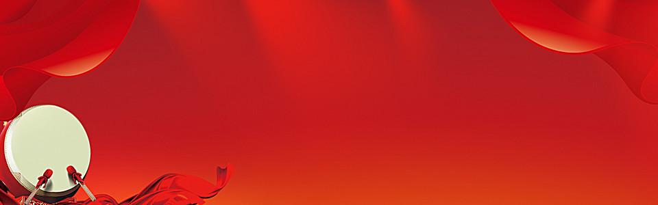 大气气魄红色背景