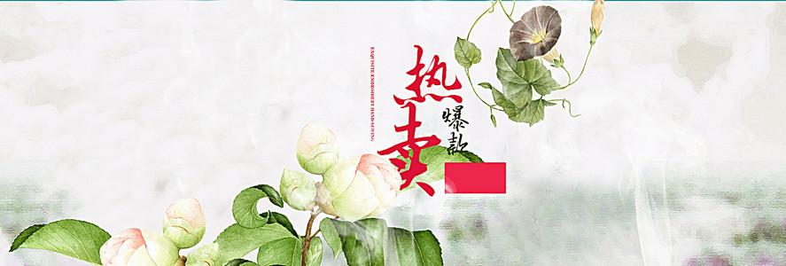 中国风女装背景