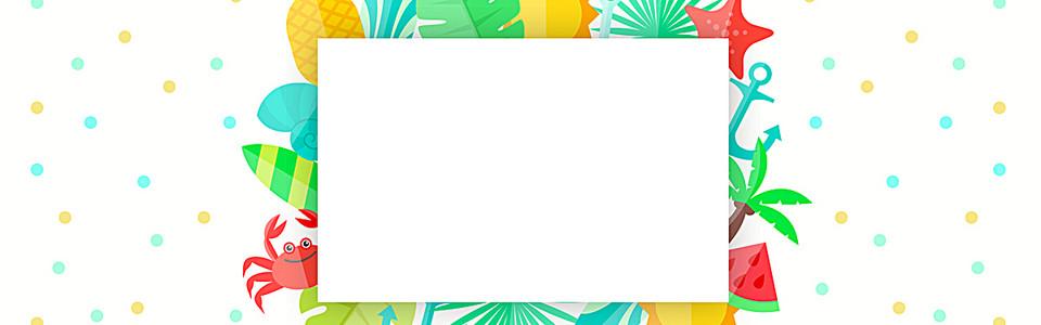 海鲜水果banner