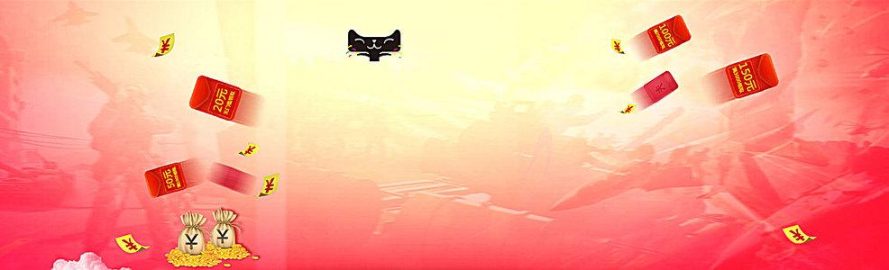 天猫粉色背景图