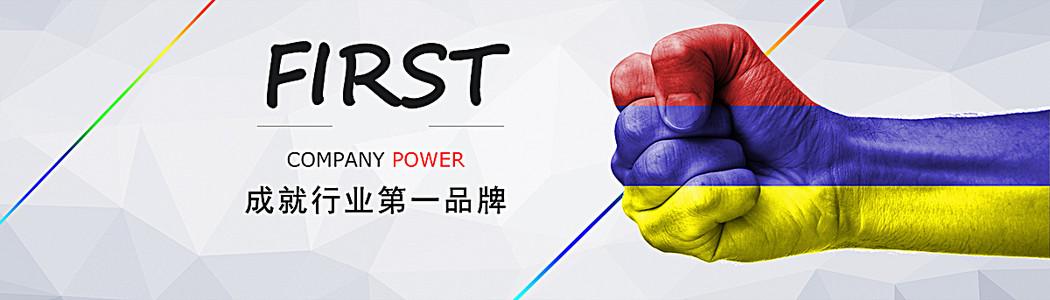 大图企业网页banner