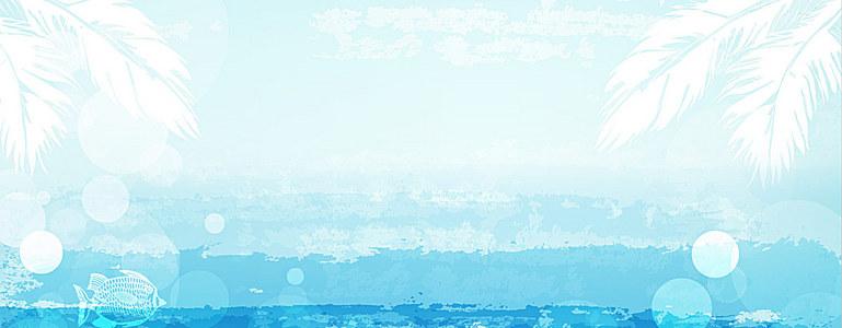 蓝色海洋风背景
