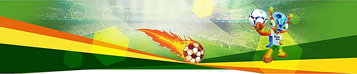 足球背景banner装饰