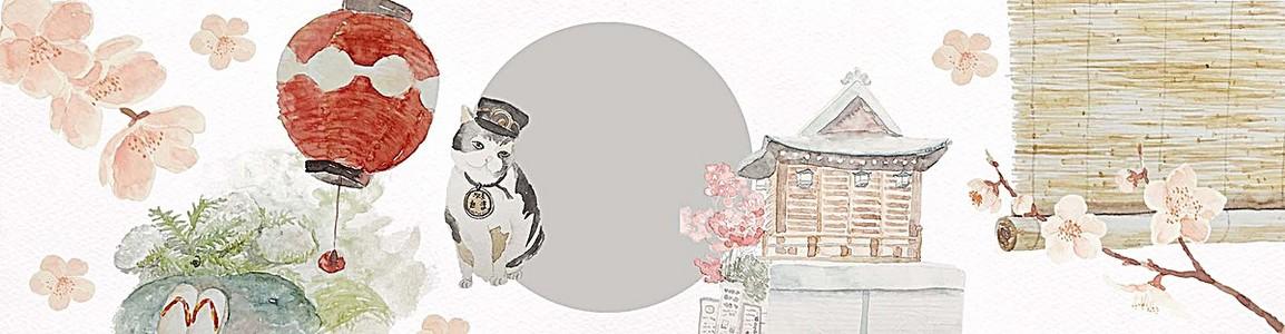 水彩日式元素banner