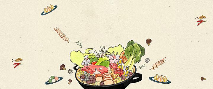 彩色手绘火锅背景