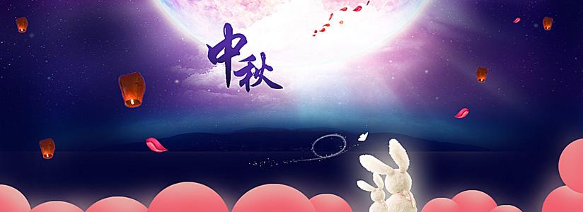 中秋节日兔子观月