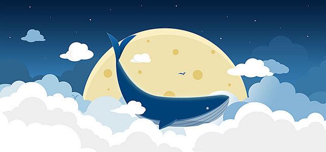 卡通唯美鲸鱼插画背景