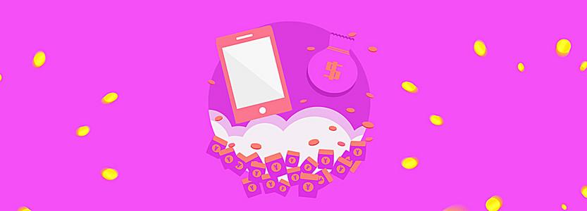 紫色金币漂浮红包