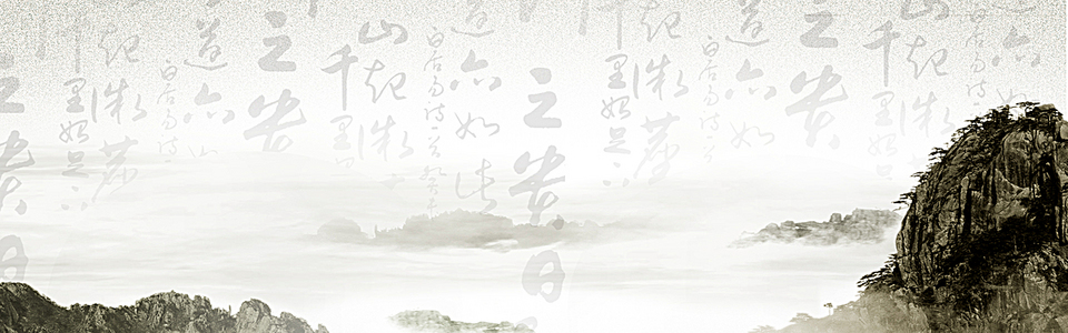 淘宝折扇背景图