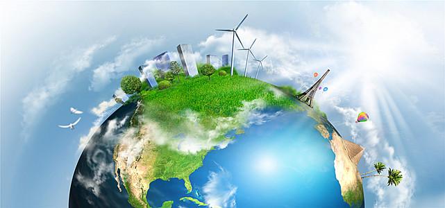 创意地球环保能源海报