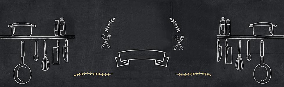 手绘厨具家装节背景