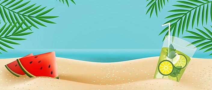 夏季度假banner背景