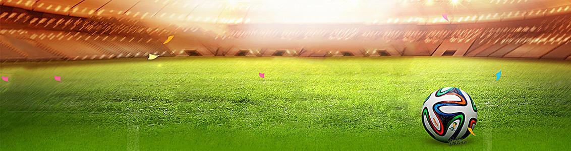 世界杯草坪足球背景
