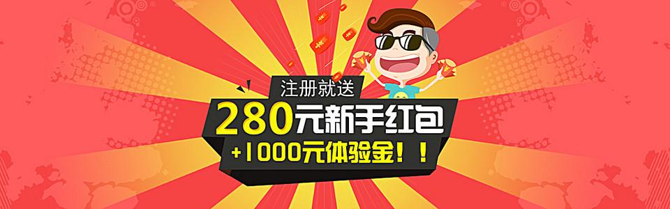 红色卡通金融理财banner