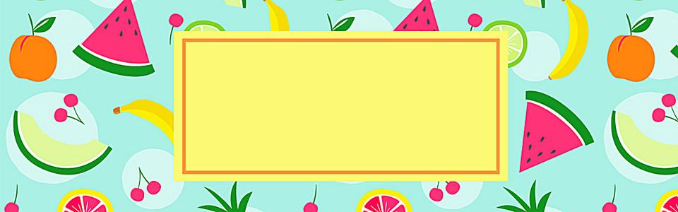 卡通水果背景