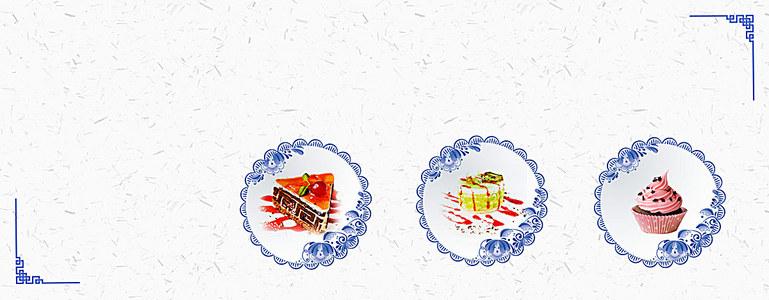 青花瓷古风西式餐点背景