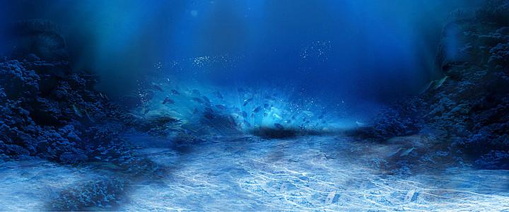 蓝色海底背景