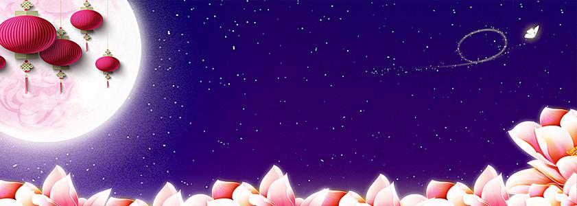 紫色简约中秋节背景