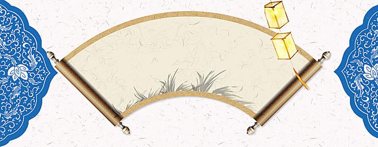 青花卷轴扇面背景