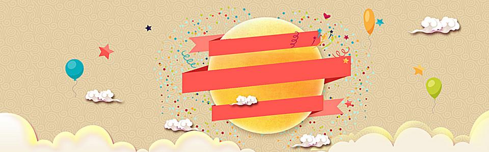中秋节背景banner