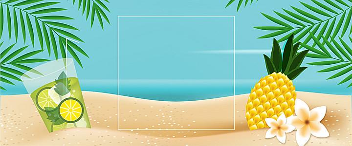 卡通沙滩背景
