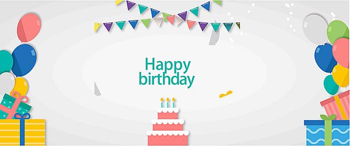 彩色气球生日礼盒背景