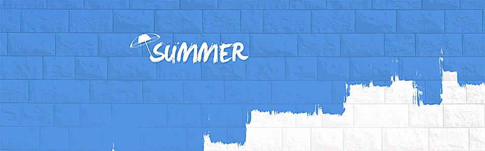 蓝色笔刷背景