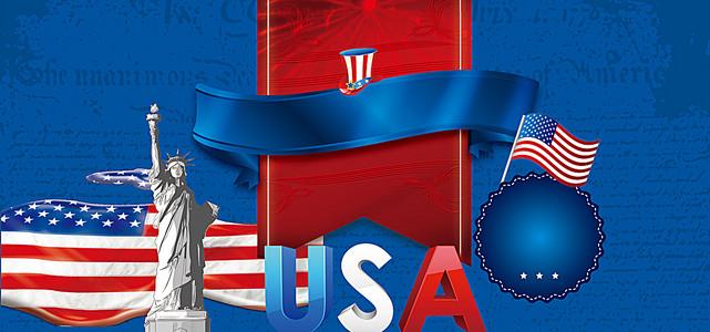 美国元素背景图